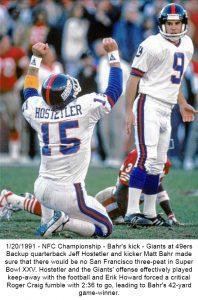 1991 Bahr_Matt NY Giants