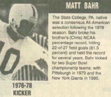 Class of 1974 Bahr_Matt PSU