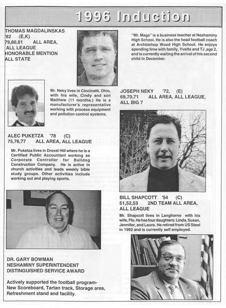 1996 HOF Inductees 1