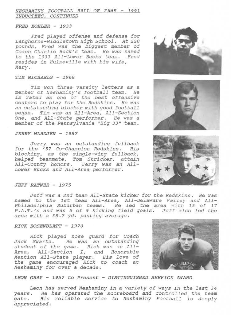 1991 HOF Inductees 1