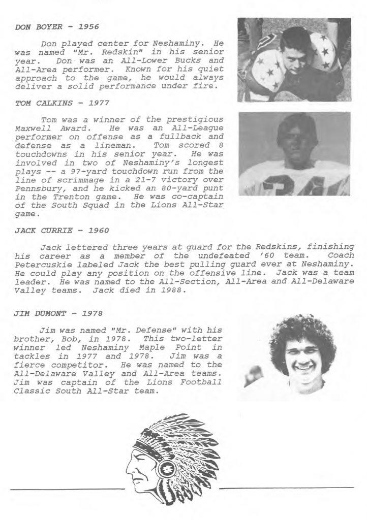 1991 HOF Inductees 2